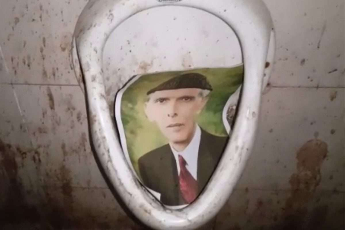 Jinnah's picture